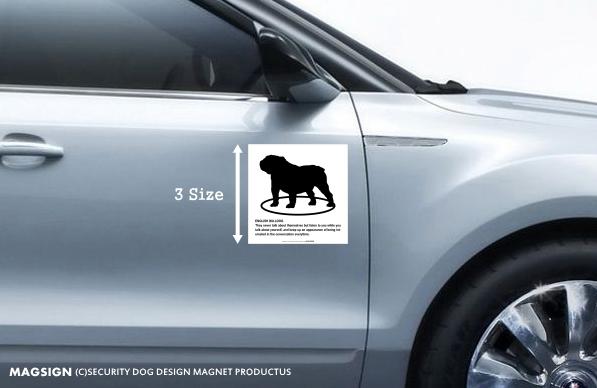 ENGLISH BULLDOG(イングリッシュブルドッグ)車用マグネットステッカー
