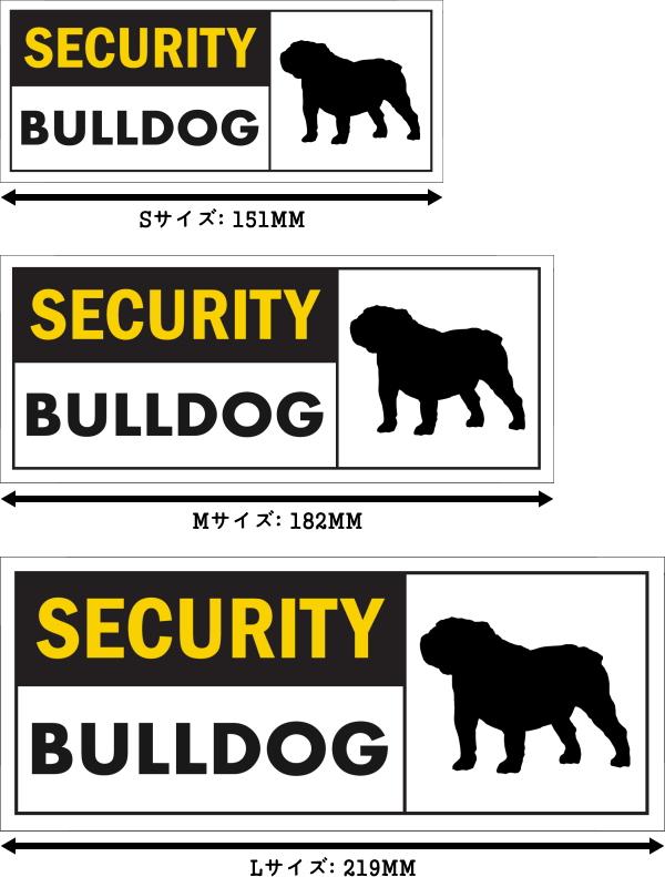 SECURITY BULLDOG ワイドマグネットサイン:ブルドッグ