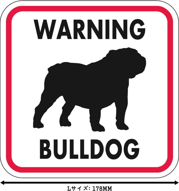 WARNING BULLDOG マグネットサイン:ブルドッグ(レッドフレーム)Lサイズ