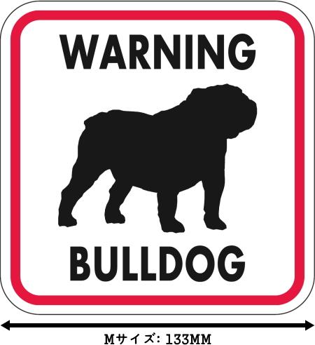 WARNING BULLDOG マグネットサイン:ブルドッグ(レッドフレーム)Mサイズ