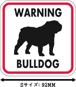 WARNING BULLDOG マグネットサイン:ブルドッグ(レッドフレーム)Sサイズ