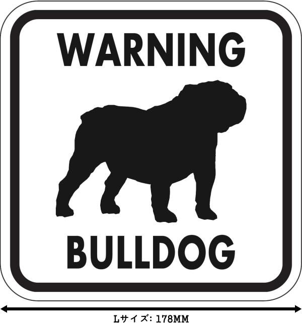 WARNING BULLDOG マグネットサイン:ブルドッグ(ホワイト)Lサイズ