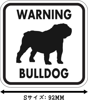 WARNING BULLDOG マグネットサイン:ブルドッグ(ホワイト)Sサイズ