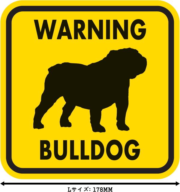 WARNING BULLDOG マグネットサイン:ブルドッグ(イエロー)Lサイズ