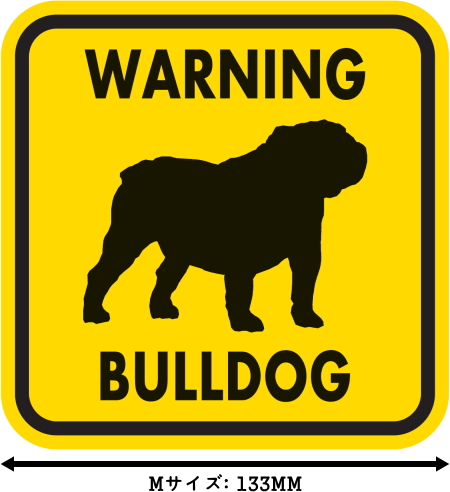 WARNING BULLDOG マグネットサイン:ブルドッグ(イエロー)Mサイズ