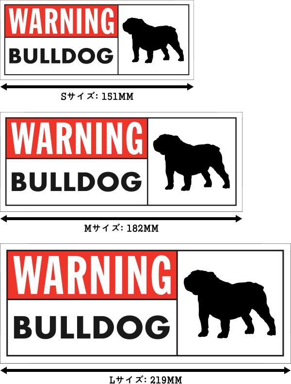 WARNING BULLDOG ワイドマグネットサイン:ブルドッグ