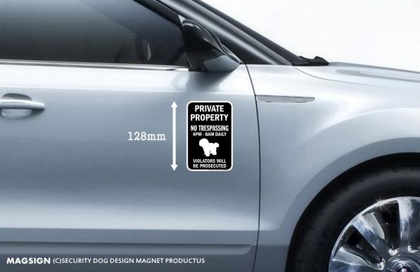 自動車に貼り付けて!PRIVATE PROPERTY ブラックマグネットサイン