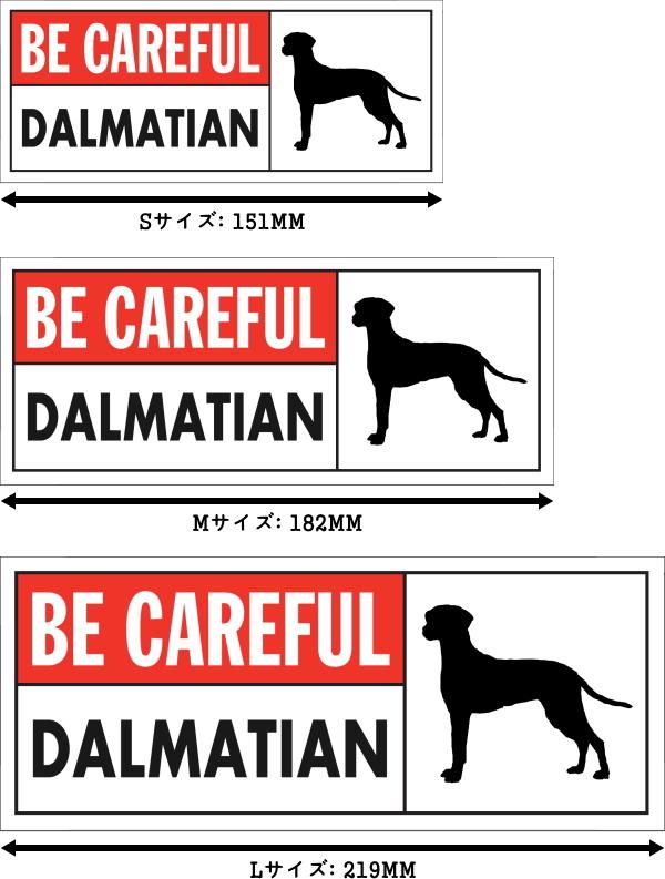 BE CAREFUL DALMATIAN ワイドマグネットサイン:ダルメシアン