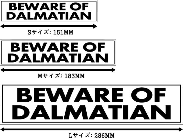 BEWARE OF DALMATIAN マグネットサイン:ダルメシアン