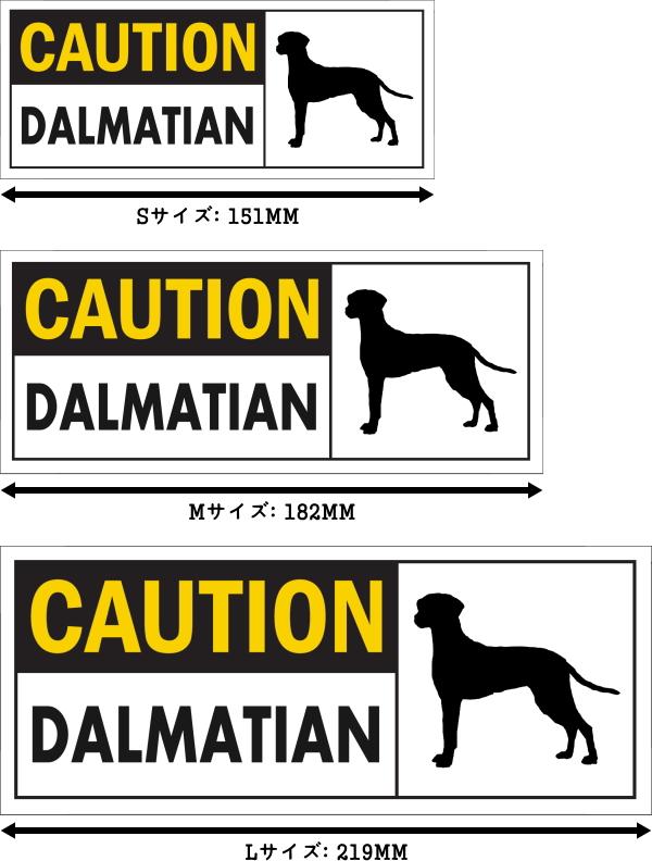 CAUTION DALMATIAN ワイドマグネットサイン:ダルメシアン