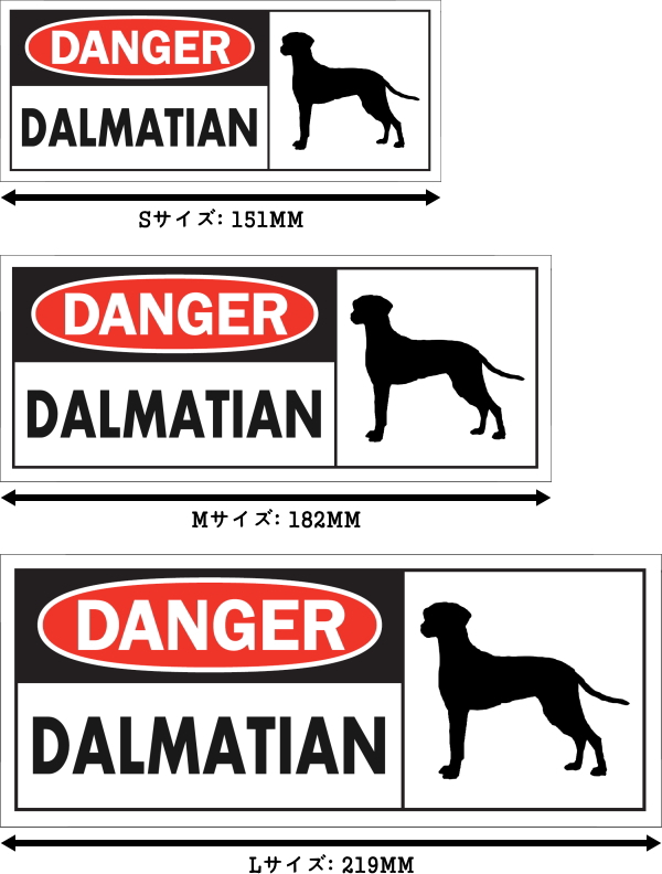 DANGER DALMATIAN ワイドマグネットサイン:ダルメシアン