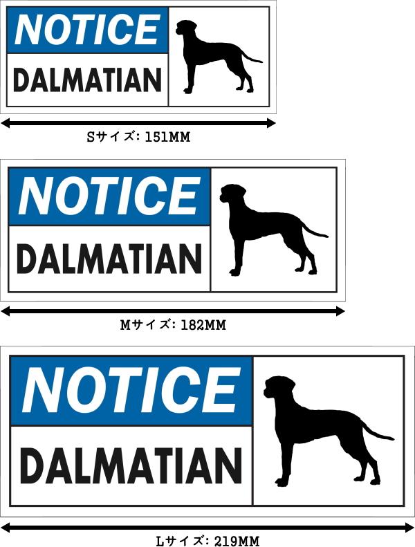 NOTICE DALMATIAN ワイドマグネットサイン:ダルメシアン