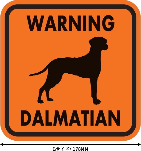 WARNING DALMATIAN マグネットサイン:ダルメシアン(オレンジ)Lサイズ