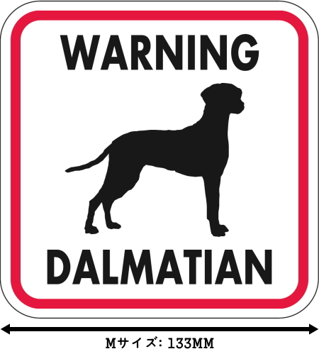 WARNING DALMATIAN マグネットサイン:ダルメシアン(レッドフレーム)Mサイズ