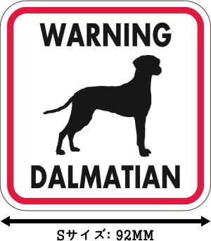 WARNING DALMATIAN マグネットサイン:ダルメシアン(レッドフレーム)Sサイズ