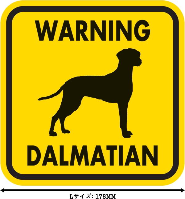 WARNING DALMATIAN マグネットサイン:ダルメシアン(イエロー)Lサイズ