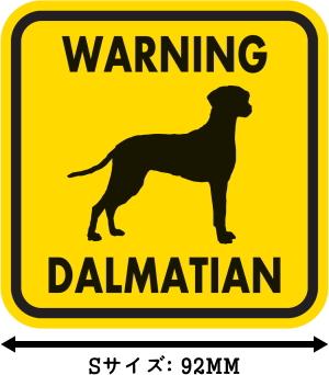 WARNING DALMATIAN マグネットサイン:ダルメシアン(イエロー)Sサイズ