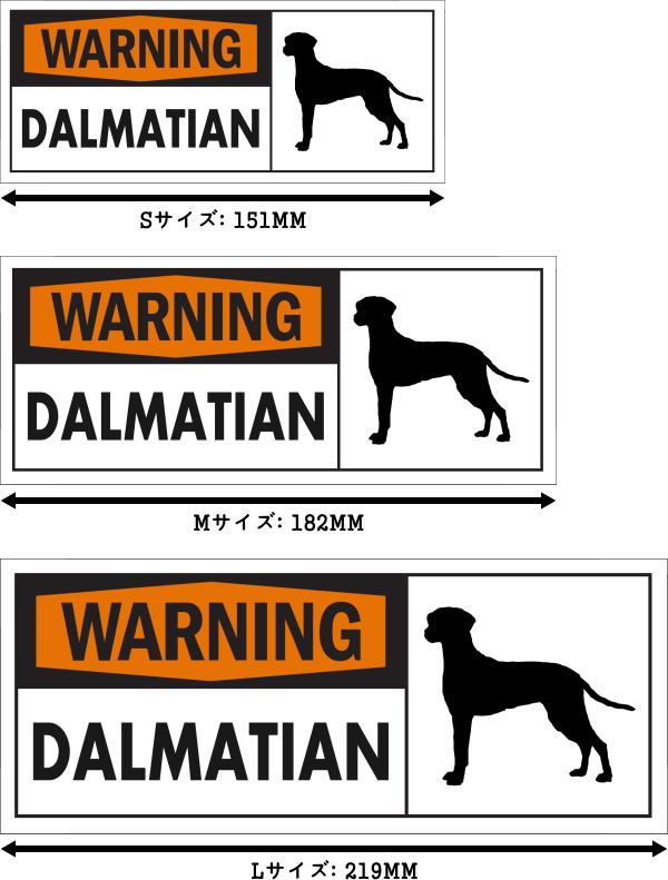 WARNING DALMATIAN ワイドマグネットサイン:ダルメシアン