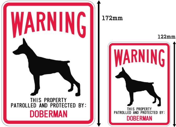 WARNING PATROLLED AND PROTECTED DOBERMAN マグネットサイン:ドーベルマン
