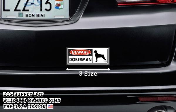 BEWARE DOBERMAN ワイドマグネットサイン:ドーベルマン