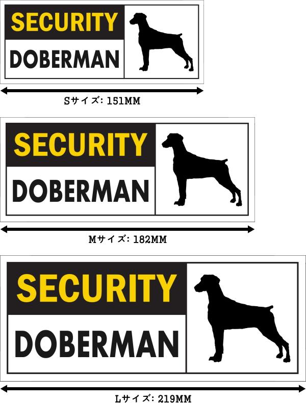 SECURITY DOBERMAN ワイドマグネットサイン:ドーベルマン