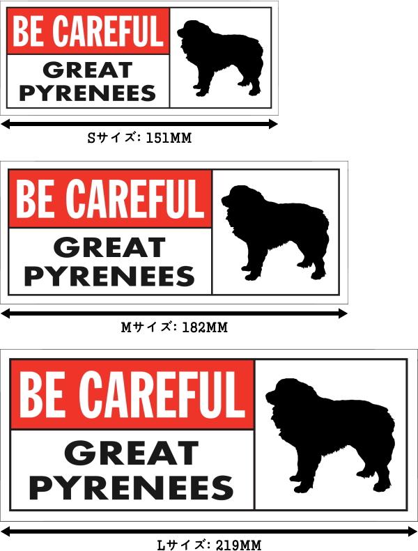 BE CAREFUL GREAT PYRENEES ワイドマグネットサイン:グレートピレニーズ