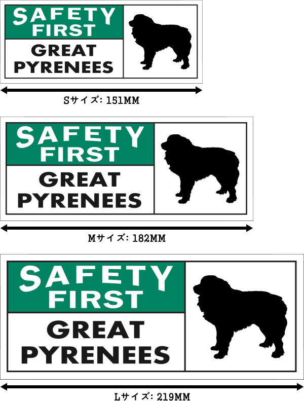 SAFETY FIRST GREAT PYRENEES ワイドマグネットサイン:グレートピレニーズ