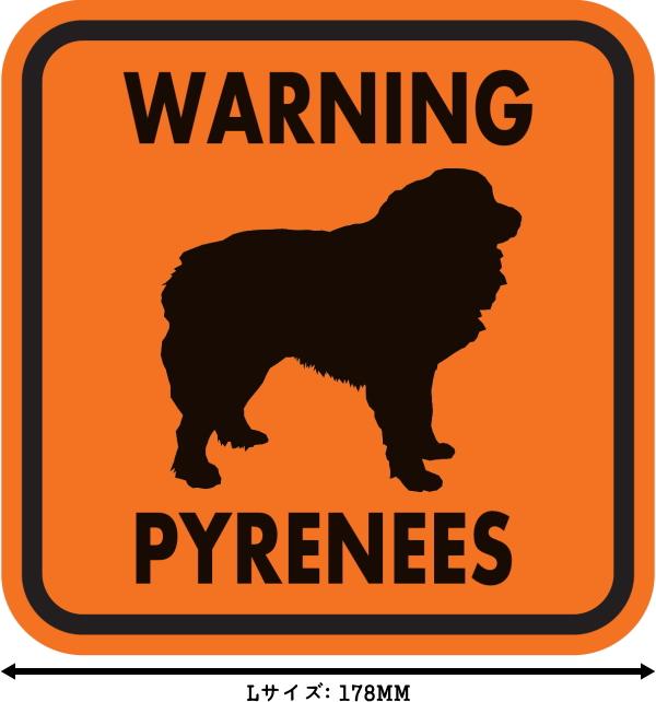 WARNING PYRENEES マグネットサイン:ピレニーズ(オレンジ)Lサイズ