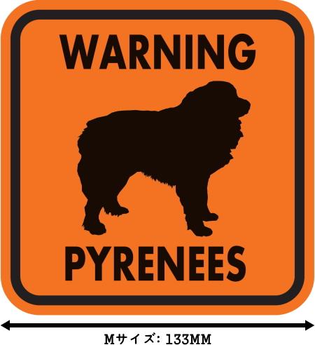 WARNING PYRENEES マグネットサイン:ピレニーズ(オレンジ)Mサイズ