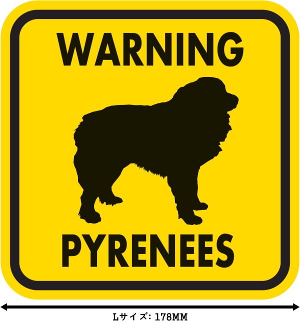 WARNING PYRENEES マグネットサイン:ピレニーズ(イエロー)Lサイズ