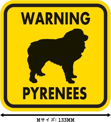 WARNING PYRENEES マグネットサイン:ピレニーズ(イエロー)Mサイズ