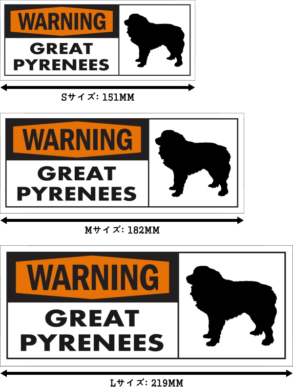 WARNING GREAT PYRENEES ワイドマグネットサイン:グレートピレニーズ