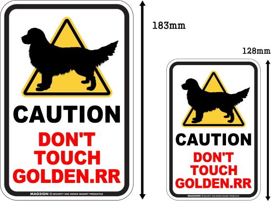 CAUTION DON'T TOUCH マグネットサイン:ゴールデンレトリバー