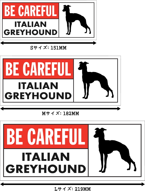 BE CAREFUL ITALIAN GREYHOUND ワイドマグネットサイン:イタリアングレーハウンド