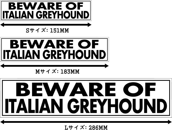 BEWARE OF ITALIAN GREYHOUND マグネットサイン:イタリアングレーハウンド