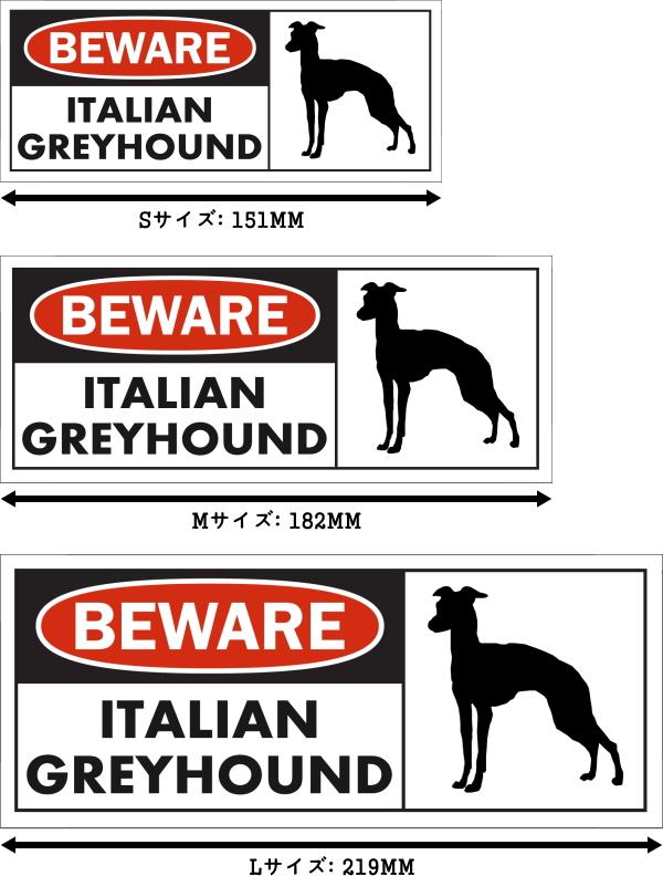 BEWARE ITALIAN GREYHOUND ワイドマグネットサイン:イタリアングレーハウンド