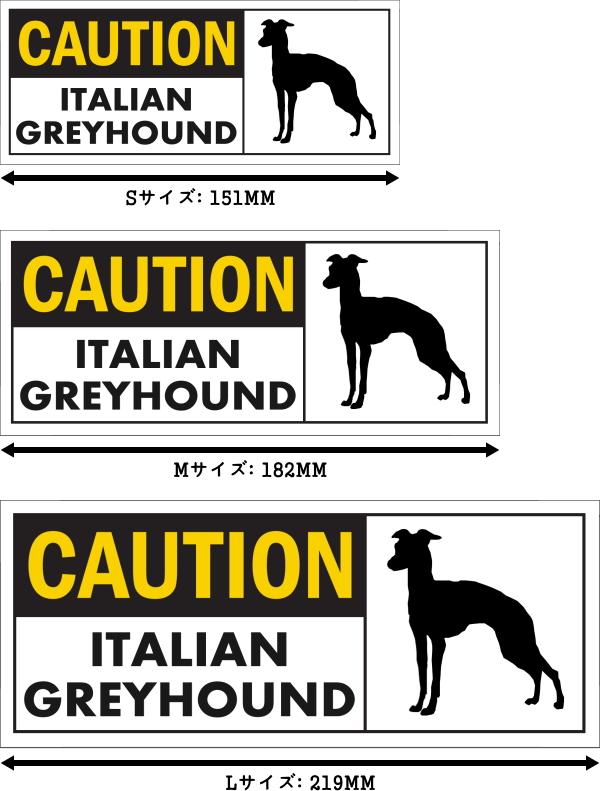 CAUTION ITALIAN GREYHOUND ワイドマグネットサイン:イタリアングレーハウンド