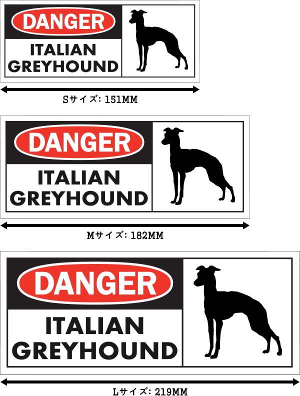 DANGER ITALIAN GREYHOUND ワイドマグネットサイン:イタリアングレーハウンド