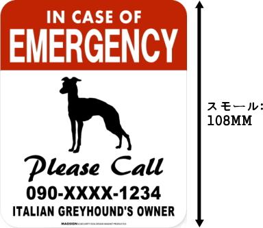 IN CASE OF EMERGENCY マグネットサイン:イタリアングレイハウンド(スモール)