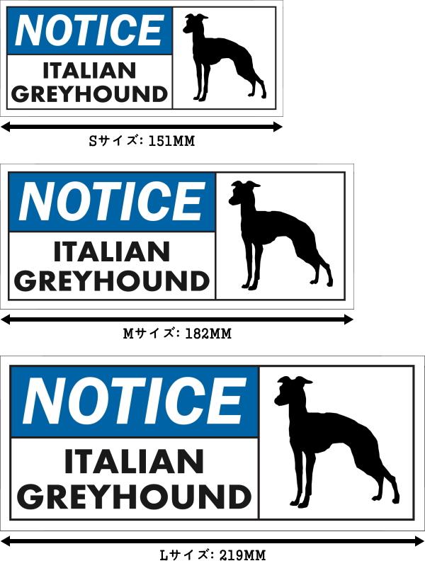 NOTICE ITALIAN GREYHOUND ワイドマグネットサイン:イタリアングレーハウンド