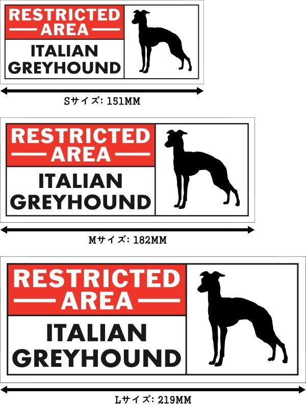 RESTRICTED -AREA- ITALIAN GREYHOUND  ワイドマグネットサイン:イタリアングレーハウンド