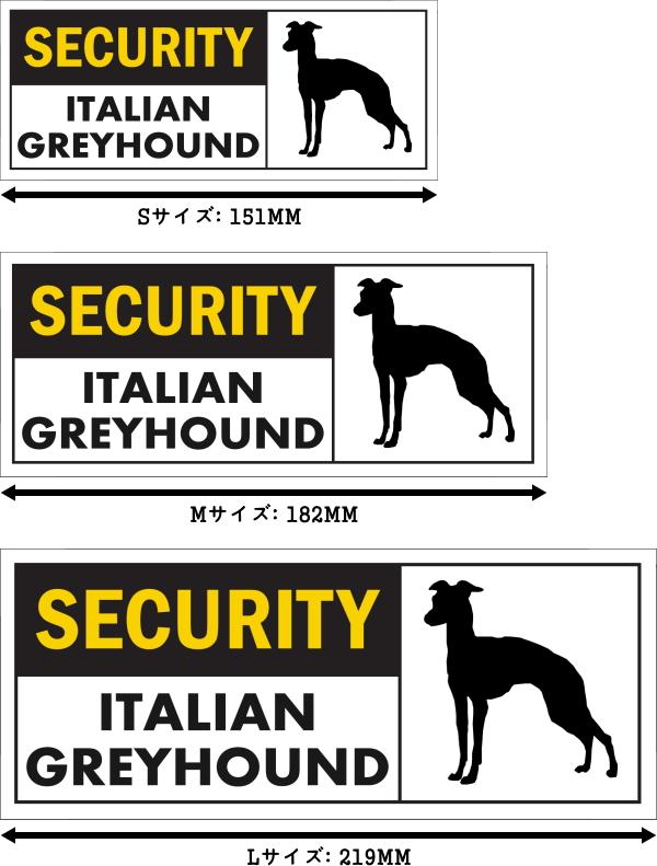 SECURITY ITALIAN GREYHOUND ワイドマグネットサイン:イタリアングレーハウンド