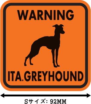 WARNING ITA. GREYHOUND マグネットサイン:イタリアングレーハウンド(オレンジ)Sサイズ