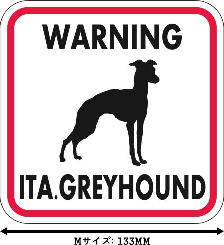 WARNING ITA. GREYHOUND マグネットサイン:イタリアングレーハウンド(レッドフレーム)Mサイズ