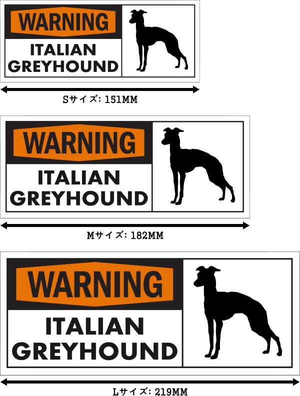 WARNING ITALIAN GREYHOUND ワイドマグネットサイン:イタリアングレーハウンド