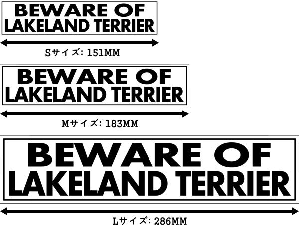 BEWARE OF LAKELAND TERRIER マグネットサイン:レイクランドテリア