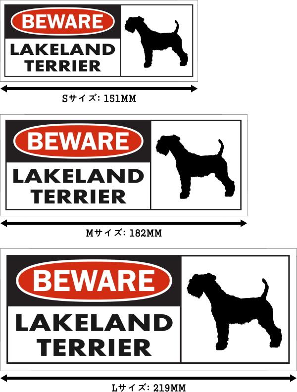 BEWARE LAKELAND TERRIER ワイドマグネットサイン:レイクランドテリア