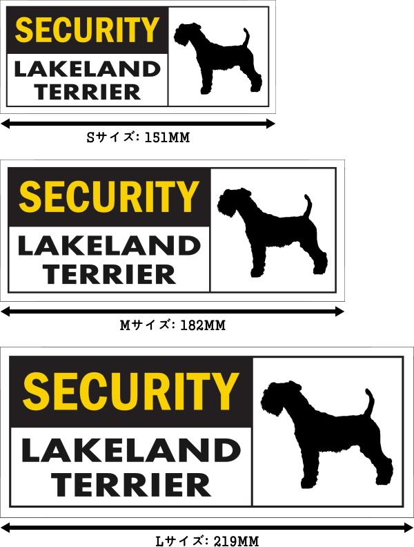 SECURITY LAKELAND TERRIER ワイドマグネットサイン:レイクランドテリア
