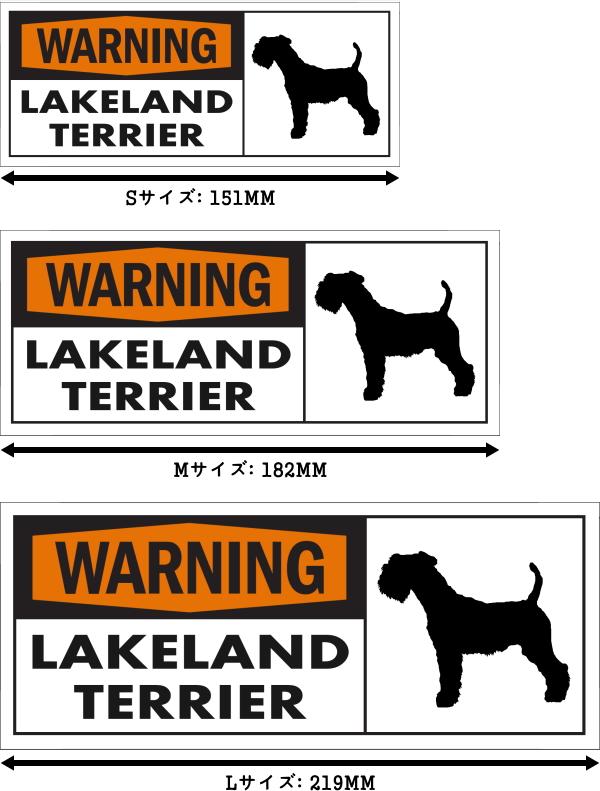 WARNING LAKELAND TERRIER ワイドマグネットサイン:レイクランドテリア