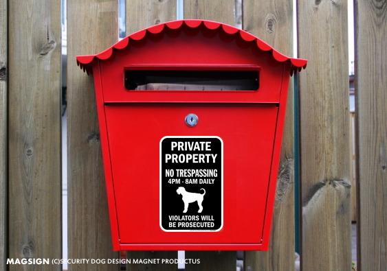 郵便ポストに貼って!PRIVATE PROPERTY ブラックマグネットサイン